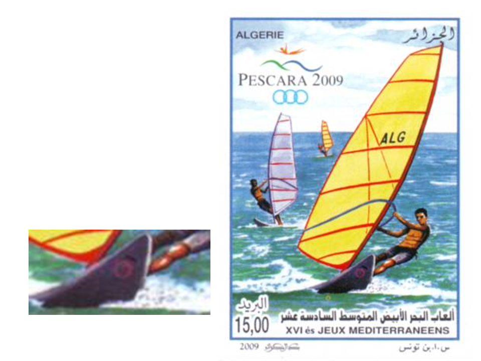 Ce timbre est en contravention avec larticle 178, 1 er alinéa du règlement de lUnion postale universelle qui impose aux États membres dindiquer sur leurs émissions de timbres-poste la valeur faciale en chiffres arabes.