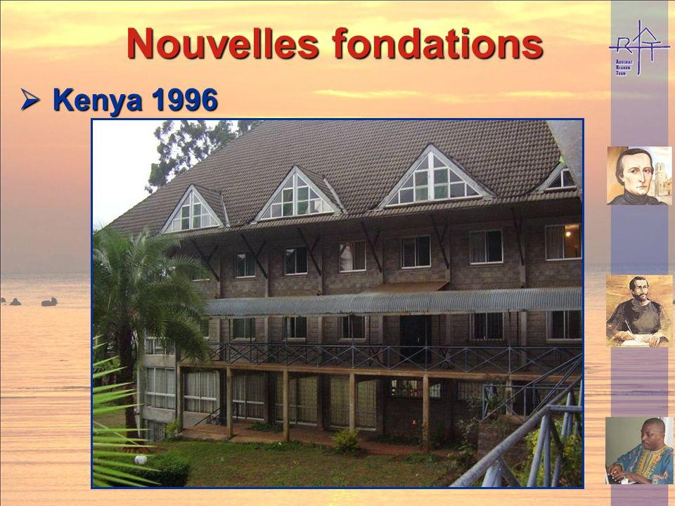 Nouvelles fondations Nouvelles fondations Equateur 1996 Equateur 1996