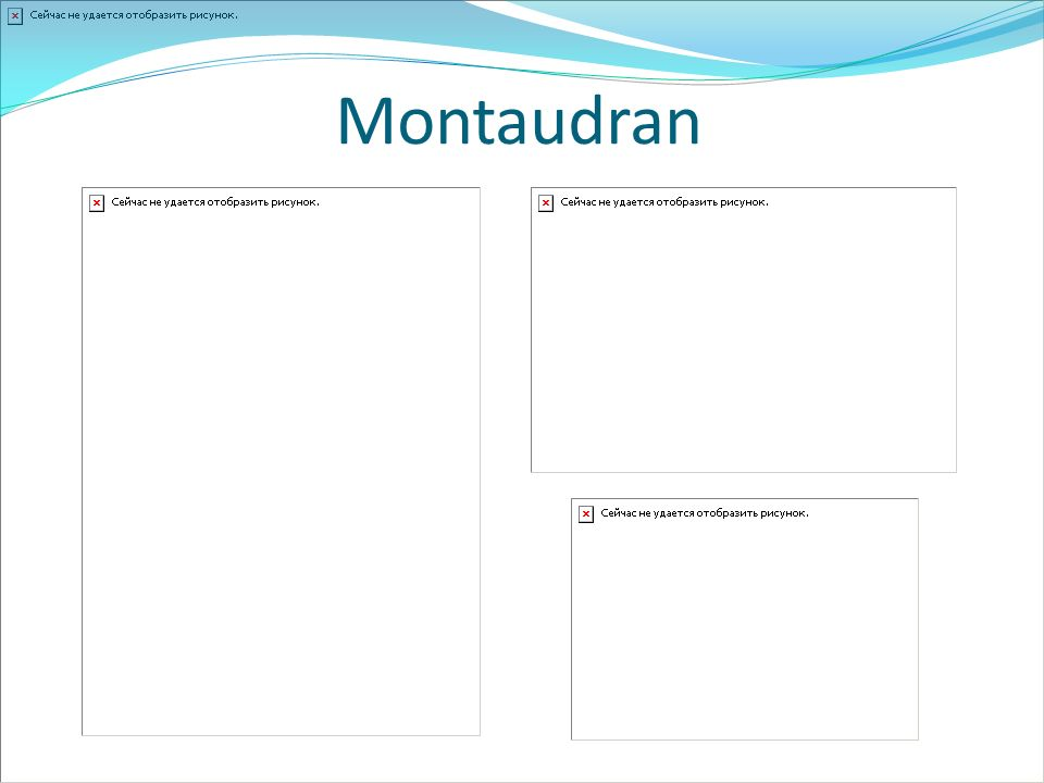 Montaudran