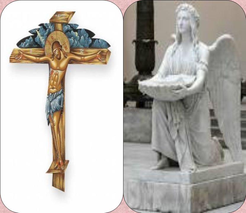 Pour lApôtre Paul, cet Amour introduit lhomme à une vie nouvelle : « Nous avons donc été ensevelis avec lui par le Baptême dans la mort, afin que, comme le Christ est ressuscité des morts par la gloire du Père, nous vivions nous aussi dans une vie nouvelle » (Rm 6, 4).