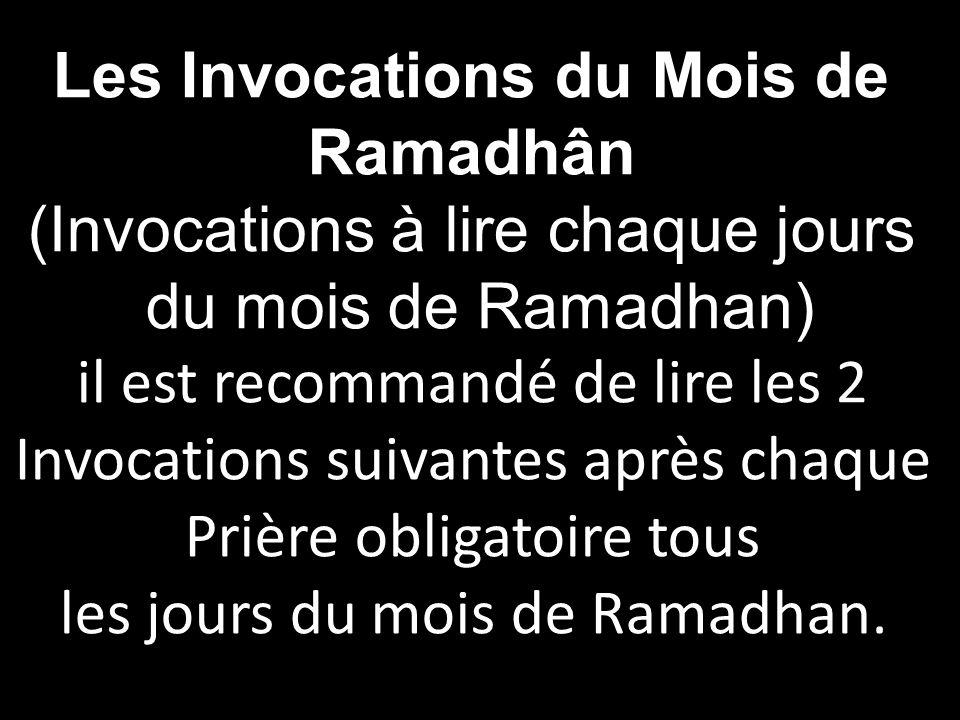 Les Invocations du Mois de Ramadhân (Invocations à lire chaque jours du mois de Ramadhan) il est recommandé de lire les 2 Invocations suivantes après