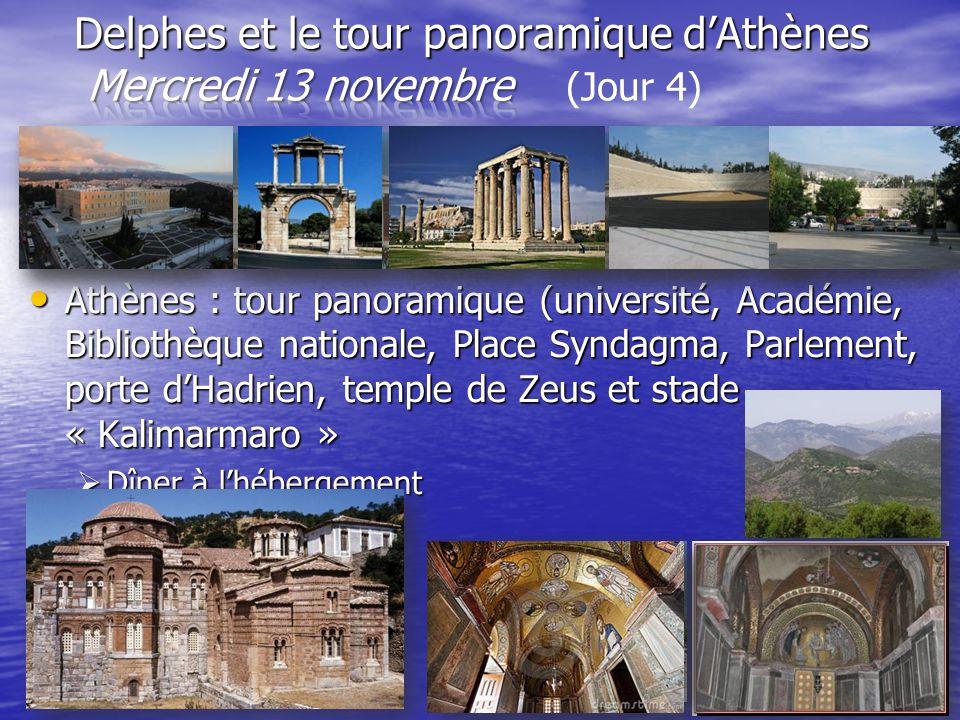 Visite de Delphes ( Le sanctuaire dApollon, le site, le musée) Visite de Delphes ( Le sanctuaire dApollon, le site, le musée) Le monastère byzantin dH