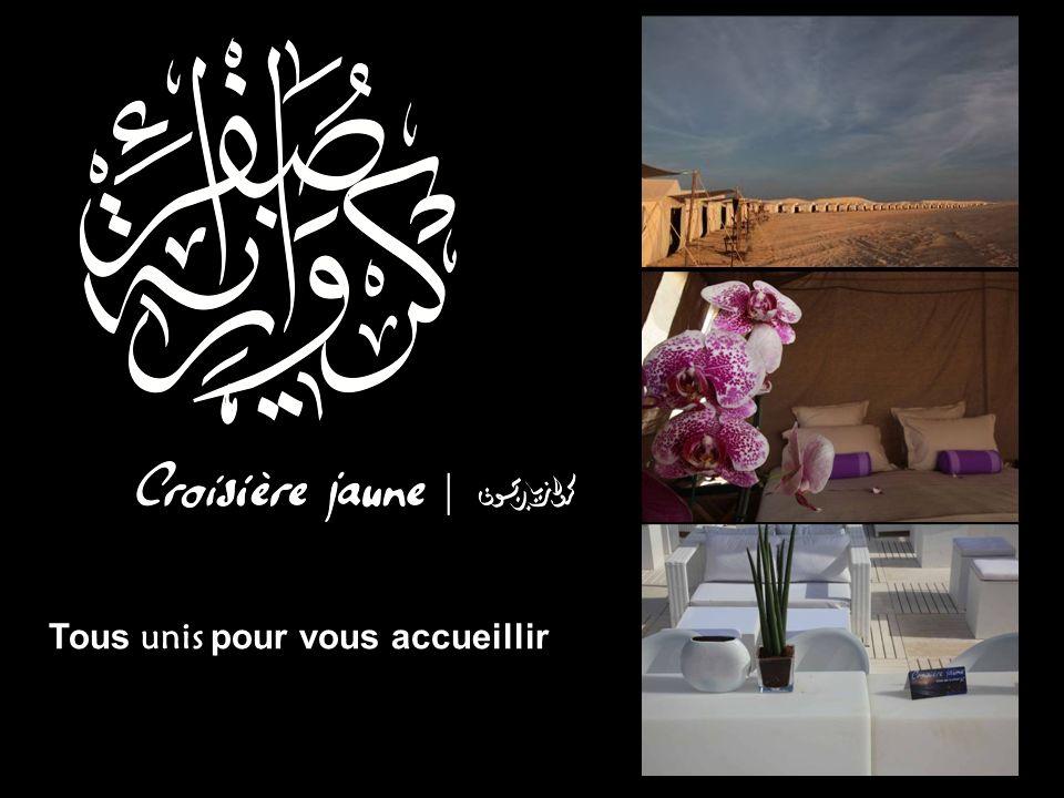 Jour 5 Arrêt sur le Chott El Jerid