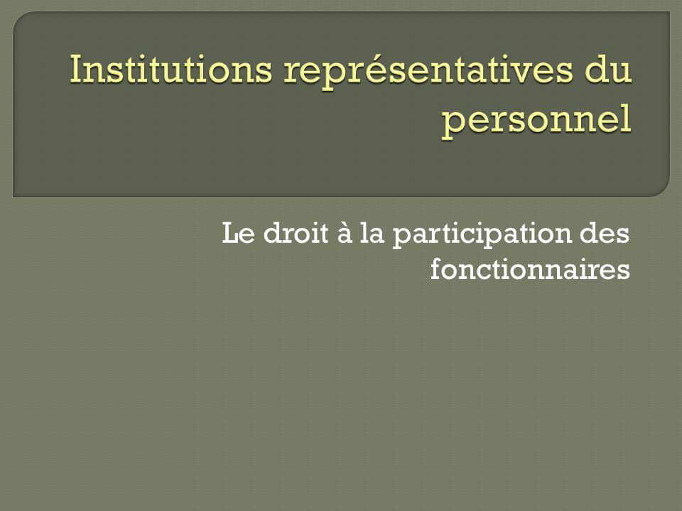 Le droit à la participation des fonctionnaires