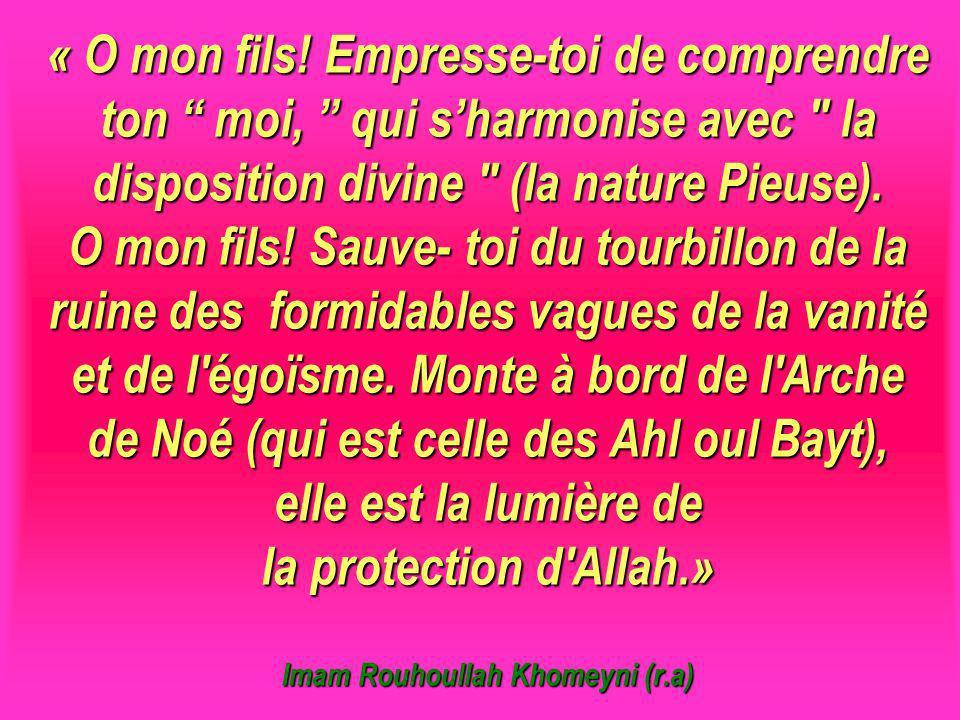 LA PRESENCE DU COEUR DANS LE SALAT Imam al-Sadiq (a.s) a déclaré : Est cher à moi le Croyant qui, de parmi vous, fait attention à Allah, de tout son coeur, au moment de la Prière et ne préoccupe son coeur daucune question de ce monde.