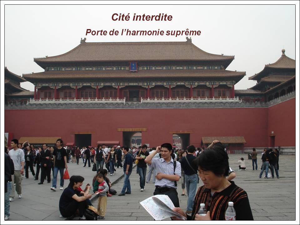 Pékin: Porte de la paix céleste, au sud de la cité interdite. Elle est considérée aujourdhui comme le centre de Pékin.