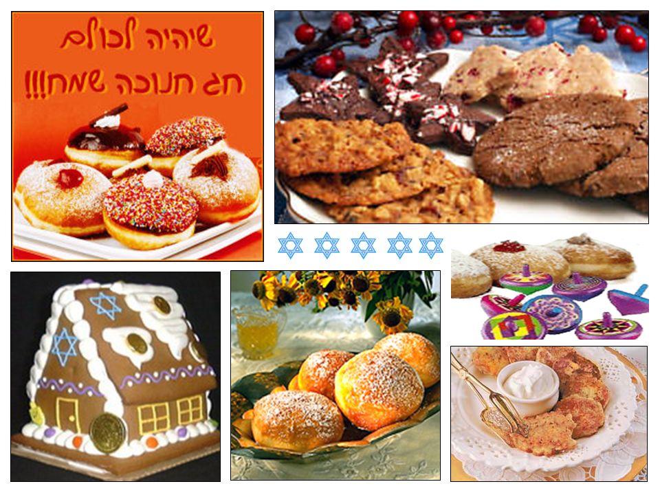 Les journées de Hanoukka sont festives et joyeuses. Pour rappeler le miracle du Temple, on a lhabitude de manger des plats cuisinés dans de lhuile abo