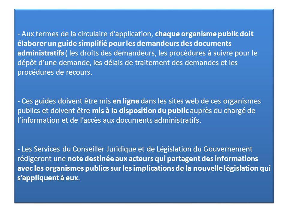 - Aux termes de la circulaire dapplication, chaque organisme public doit élaborer un guide simplifié pour les demandeurs des documents administratifs