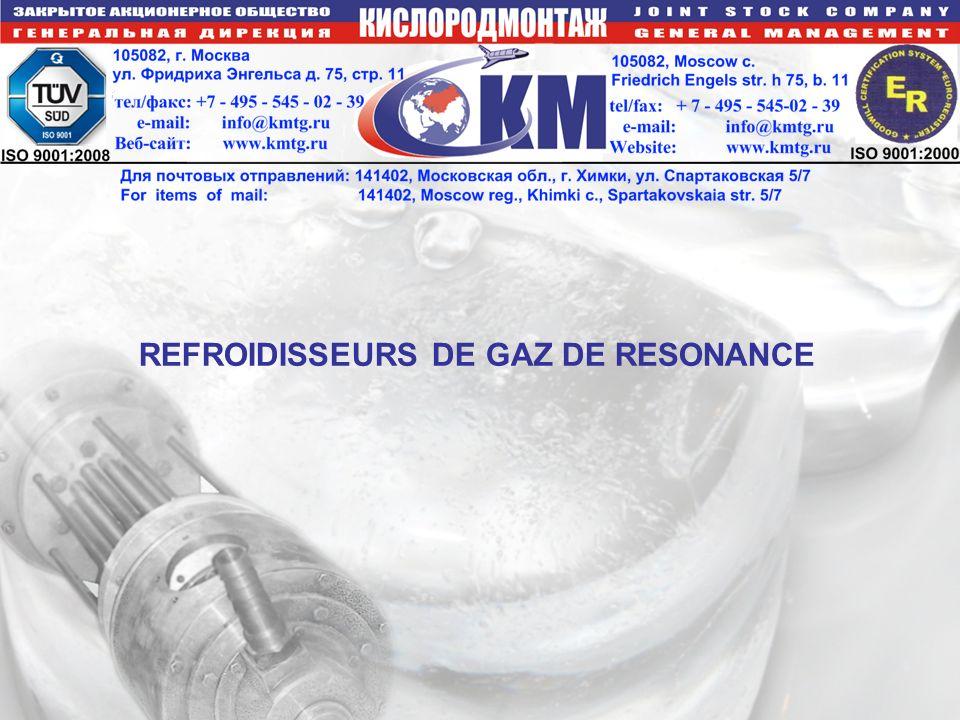 REFROIDISSEURS DE GAZ DE RESONANCE