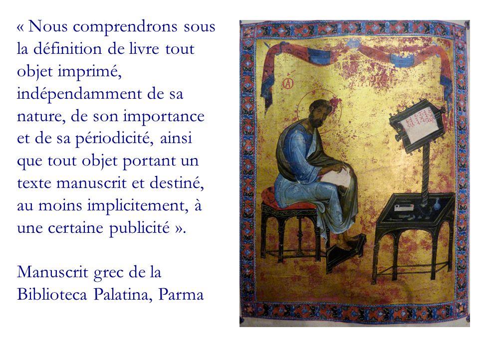 Bible à 42 lignes de la Bibliothèque Mazarine, Paris