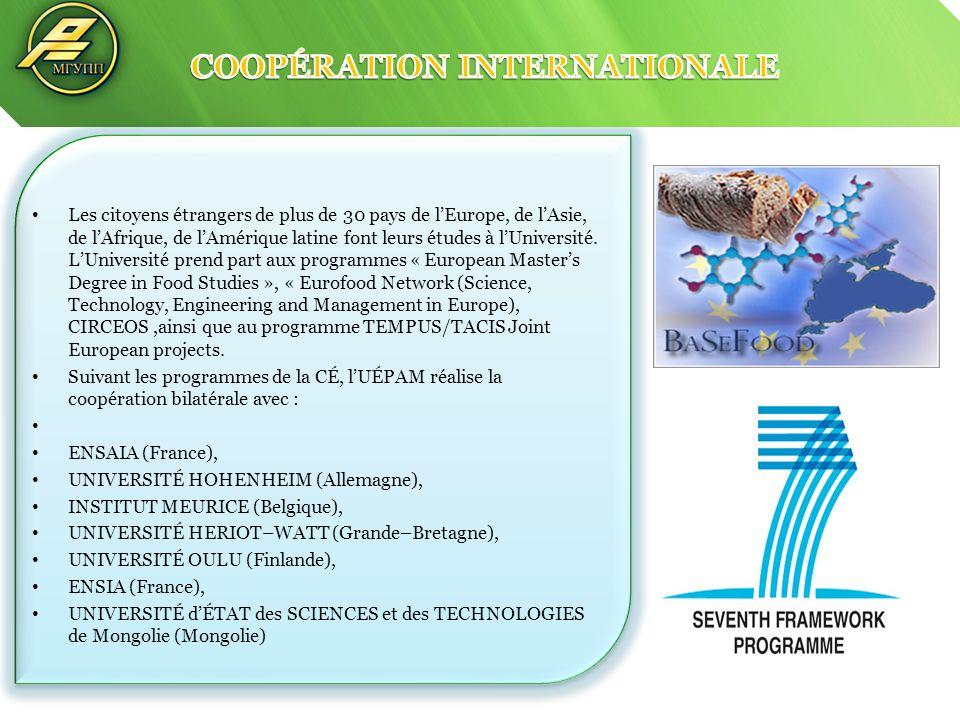 Les citoyens étrangers de plus de 30 pays de lEurope, de lAsie, de lAfrique, de lAmérique latine font leurs études à lUniversité.