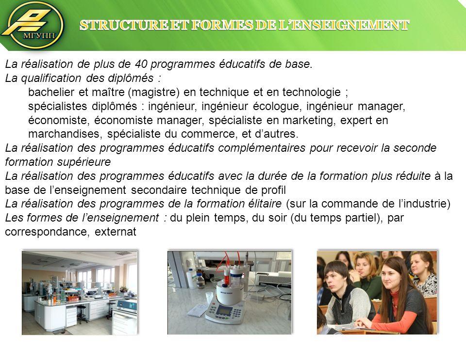 La réalisation de plus de 40 programmes éducatifs de base.