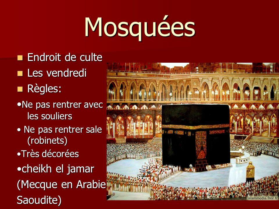 Intérieur dune mosquée