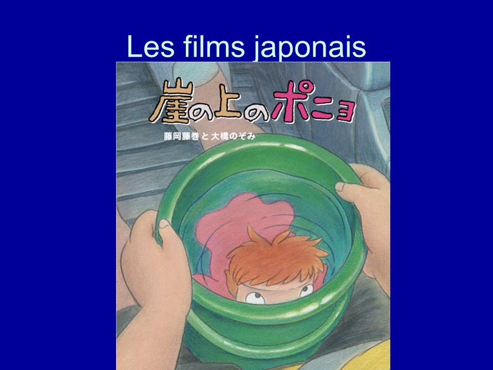Les films japonais
