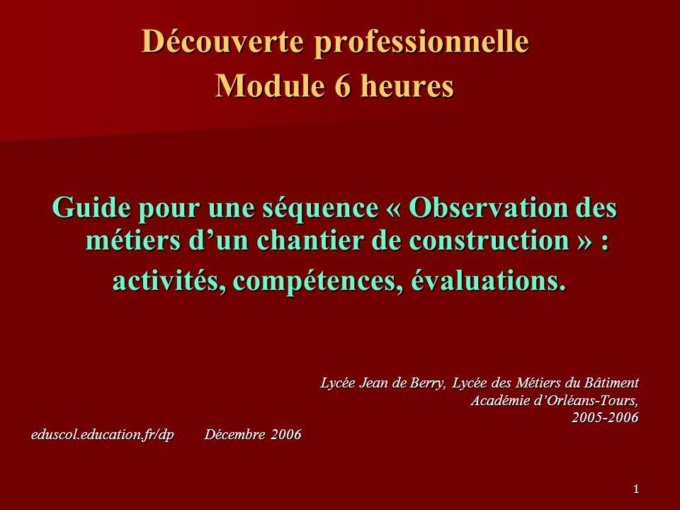 1 Découverte professionnelle Module 6 heures Guide pour une séquence « Observation des métiers dun chantier de construction » : activités, compétences