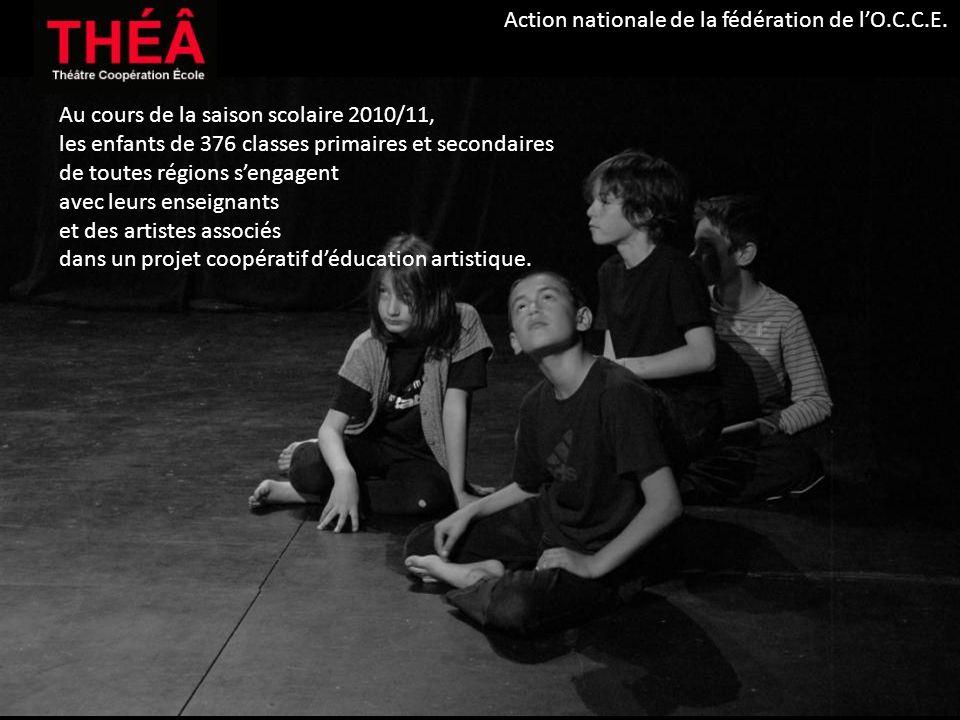 Au cours de la saison scolaire 2010/11, les enfants de 376 classes primaires et secondaires de toutes régions sengagent avec leurs enseignants et des artistes associés dans un projet coopératif déducation artistique.