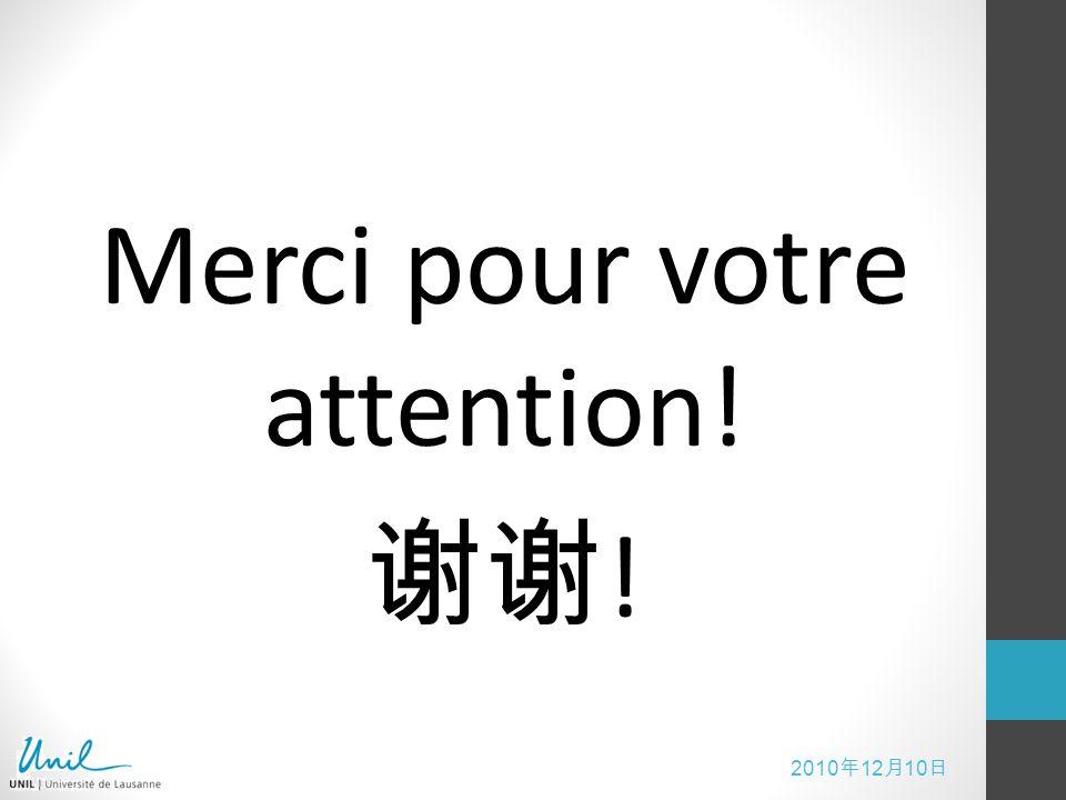 2010 12 10 Merci pour votre attention! !