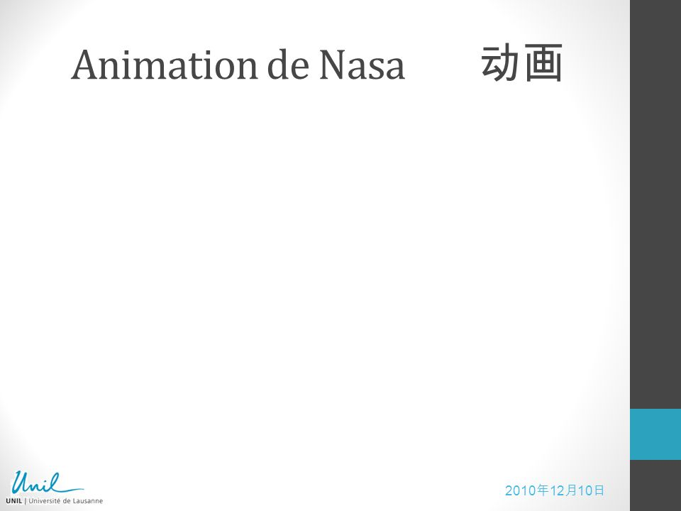 2010 12 10 Animation de Nasa