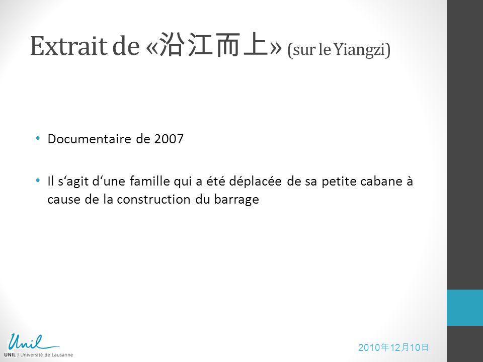 2010 12 10 Extrait de « » (sur le Yiangzi) Documentaire de 2007 Il sagit dune famille qui a été déplacée de sa petite cabane à cause de la constructio