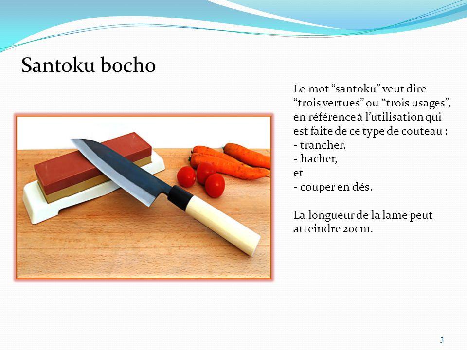 Suikakiri 4 Suikakiri sert à couper les pastèques (melons deau). Il mesure habituellement 40cm.