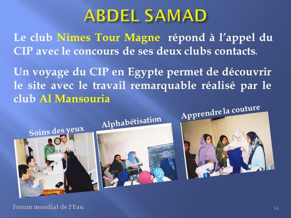 Un voyage du CIP en Egypte permet de découvrir le site avec le travail remarquable réalisé par le club Al Mansouria 14 Soins des yeux Alphabétisation