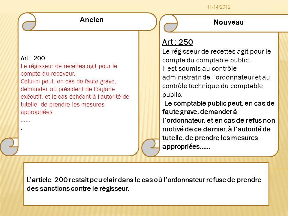 Art : 250 Le régisseur de recettes agit pour le compte du comptable public. Il est soumis au contrôle administratif de lordonnateur et au contrôle tec