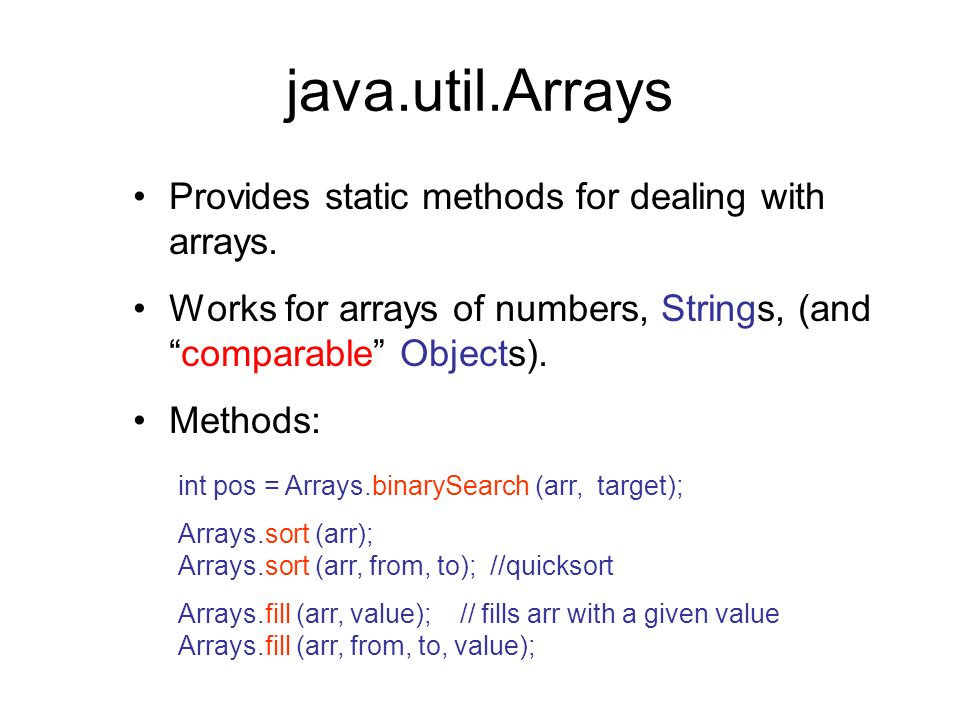 java.util.Arrays Provides static methods for dealing with arrays.