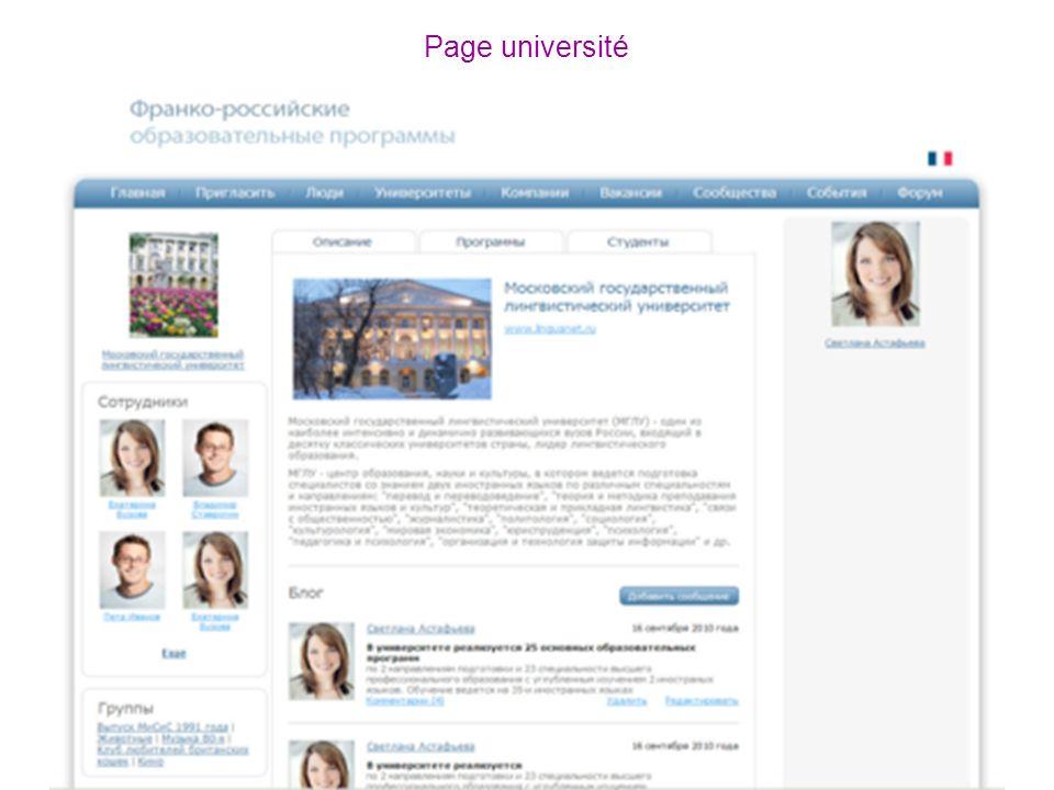 Page université 16