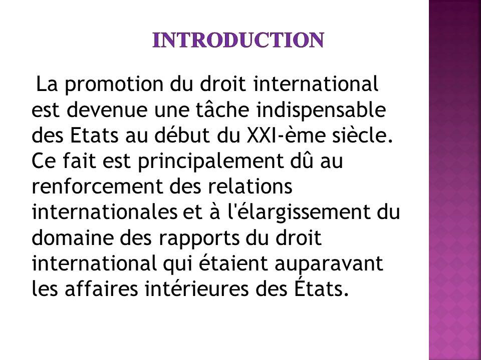 La promotion du droit international est devenue une tâche indispensable des Etats au début du XXI-ème siècle.