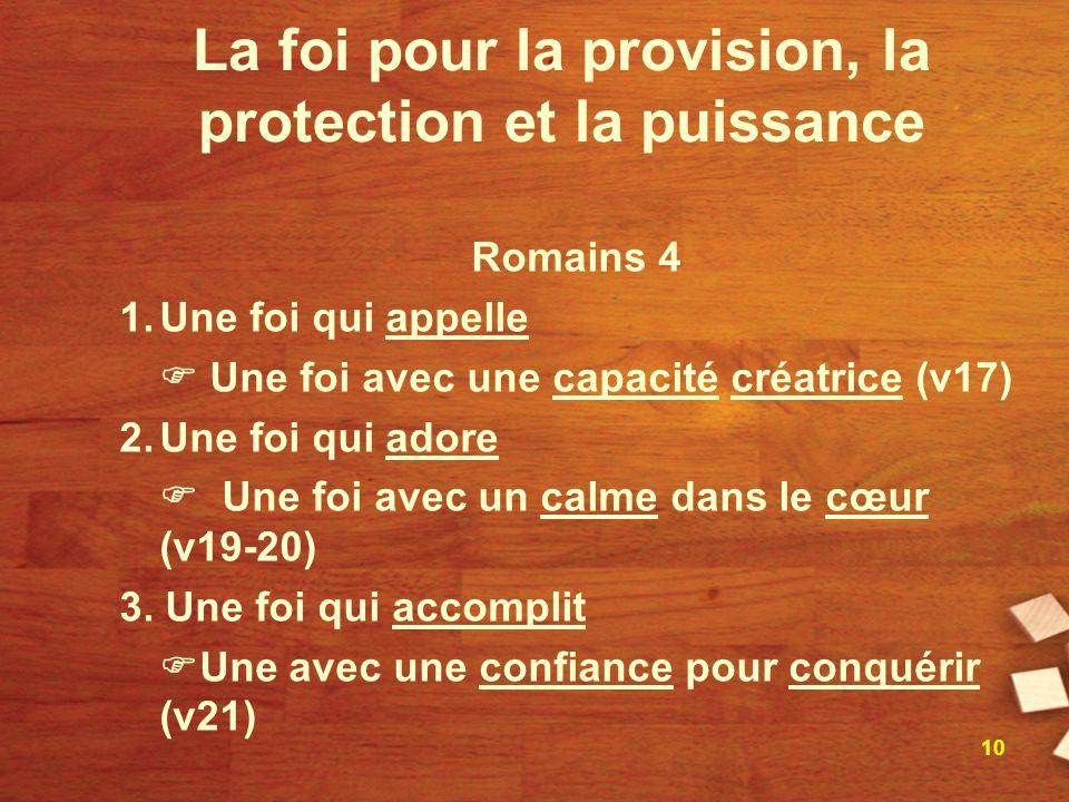 La foi pour la provision, la protection et la puissance Romains 4 1.Une foi qui appelle Une foi avec une capacité créatrice (v17) 2.Une foi qui adore Une foi avec un calme dans le cœur (v19-20) 3.