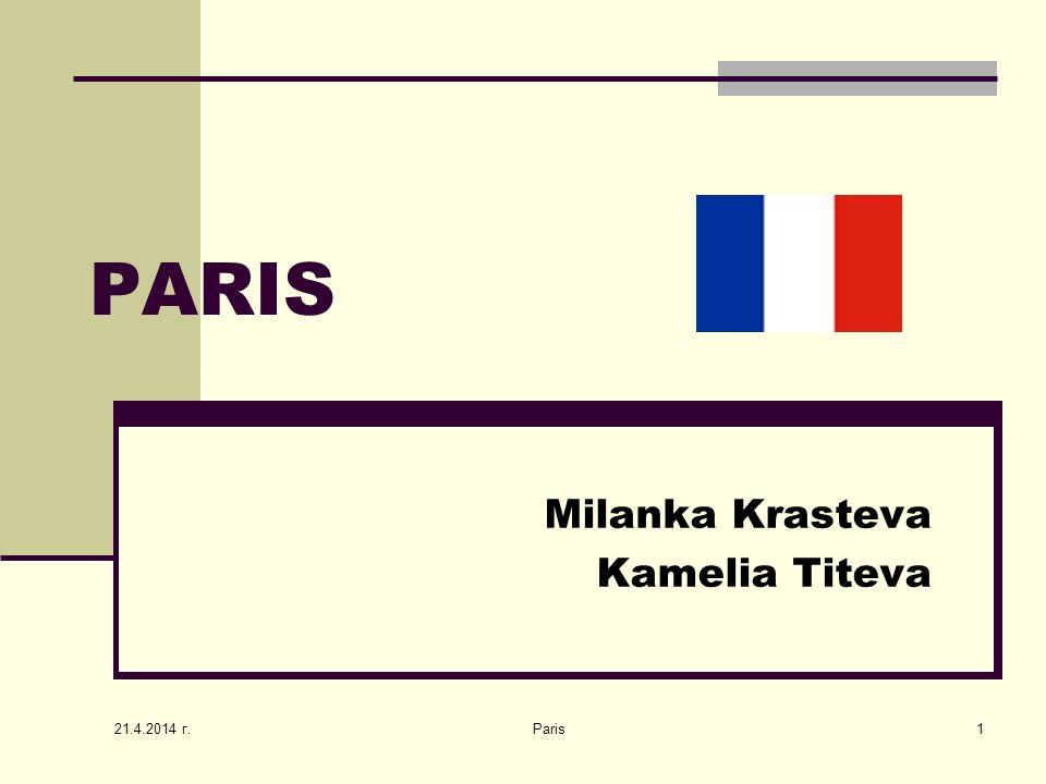 21.4.2014 г. Paris1 PARIS Milanka Krasteva Kamelia Titeva