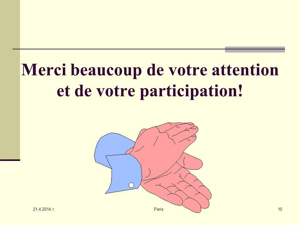21.4.2014 г. Paris10 Merci beaucoup de votre attention et de votre participation!