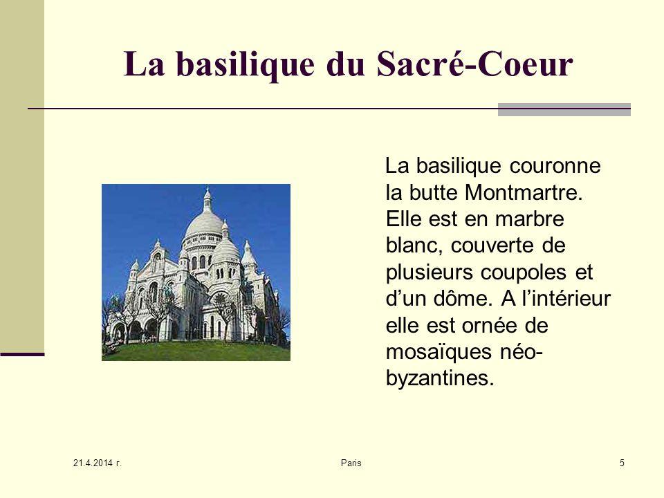 21.4.2014 г. Paris5 La basilique du Sacré-Coeur La basilique couronne la butte Montmartre. Elle est en marbre blanc, couverte de plusieurs coupoles et