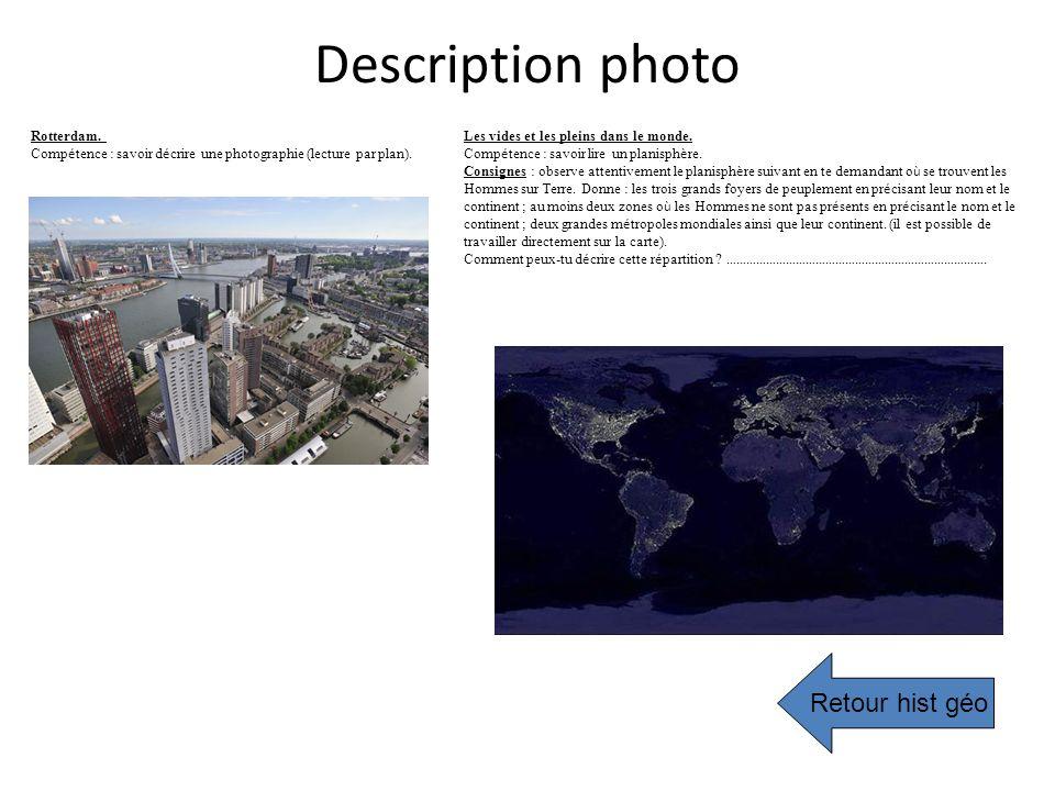 Description photo Rotterdam.Comp é tence : savoir d é crire une photographie (lecture par plan).
