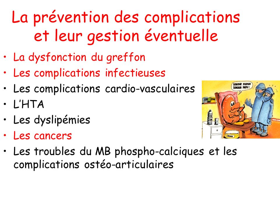 La prévention des complications et leur gestion éventuelle La dysfonction du greffon Les complications infectieuses Les complications cardio-vasculair