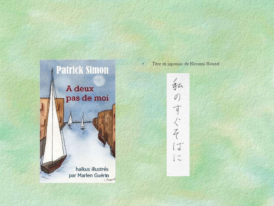§Titre en japonais de Hiroumi Houzel :
