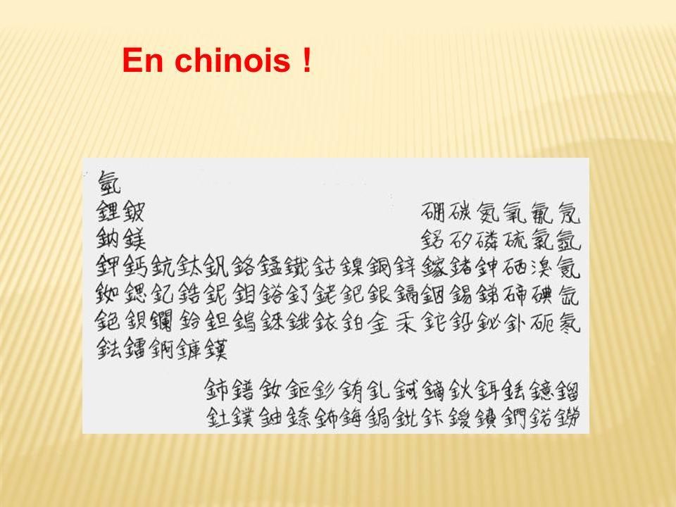 En chinois !