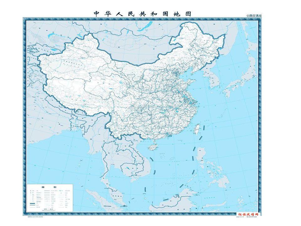 Todays China 1.Create a harmonious society 2. Sustain peace and economic development 3.
