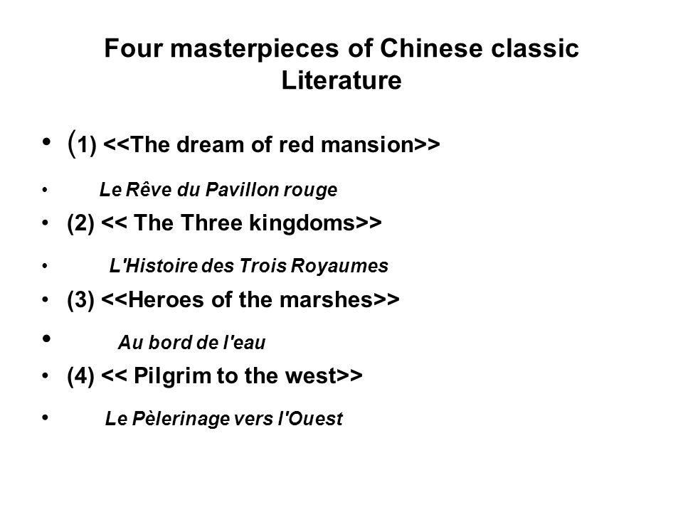 Four masterpieces of Chinese classic Literature ( 1) > Le Rêve du Pavillon rouge (2) > L'Histoire des Trois Royaumes (3) > Au bord de l'eau (4) > Le P