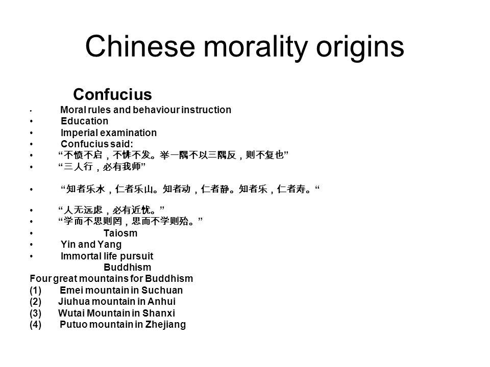 The quintessence of country Chinese herbal medicine Peking opera Classical Peking opera and modern opera Chinese cuisine (1) Sichuan cuisine (2) Cantonese cuisine (3) Shandong Cuisine (4) Jiangsu cuisine etc.
