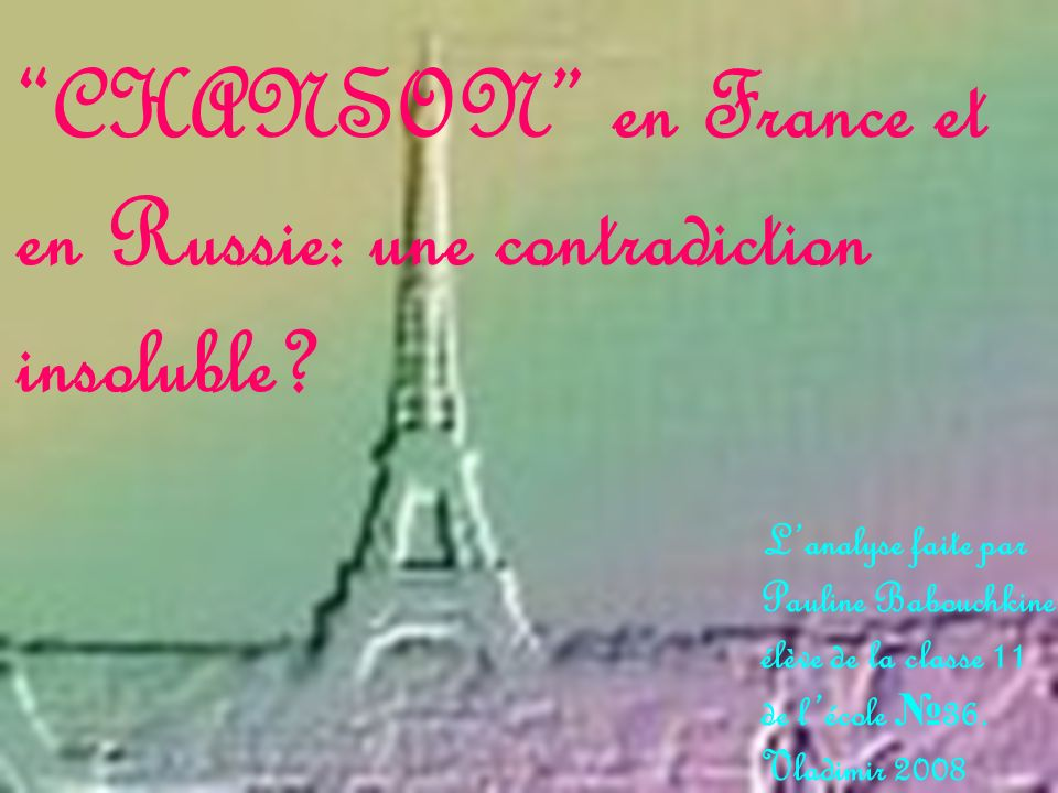 CHANSON en France et en Russie: une contradiction insoluble.