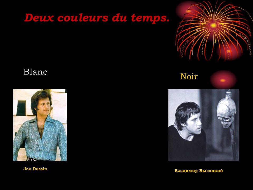 Mireille Mathieu Marie Laforet Michel Sardou Dalida La chanson est dans le quotidien de chacun ; cest sa fonction, sa force.