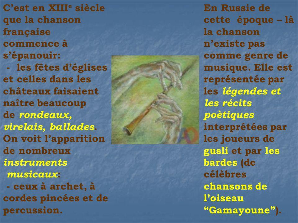 Alors la chanson reçoit les signes formales: 1) la forme: Virelai m – poème du Moyen Âge, sur deux rimes et quatre strophes.