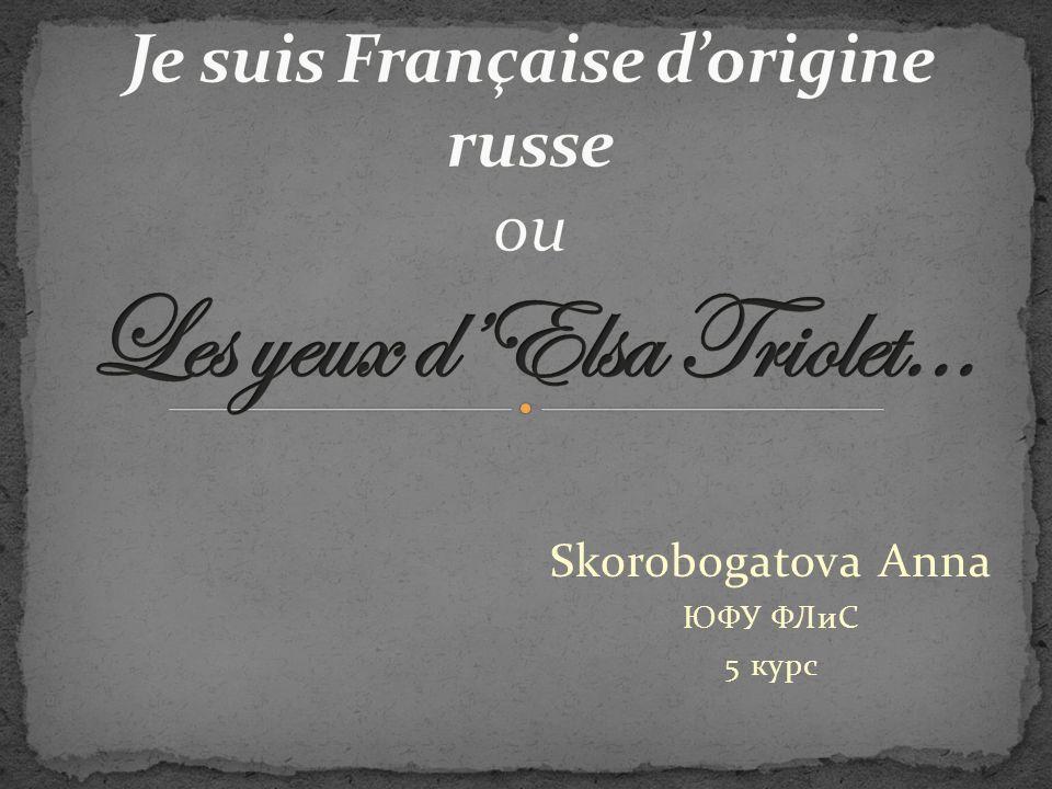 De leur amour réciproque Elsa a reçu limpultion de traduire des œuvres russes en français, dabord, et puis, de faire son propre essai de plume.