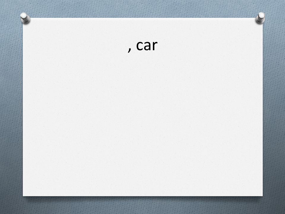 , car