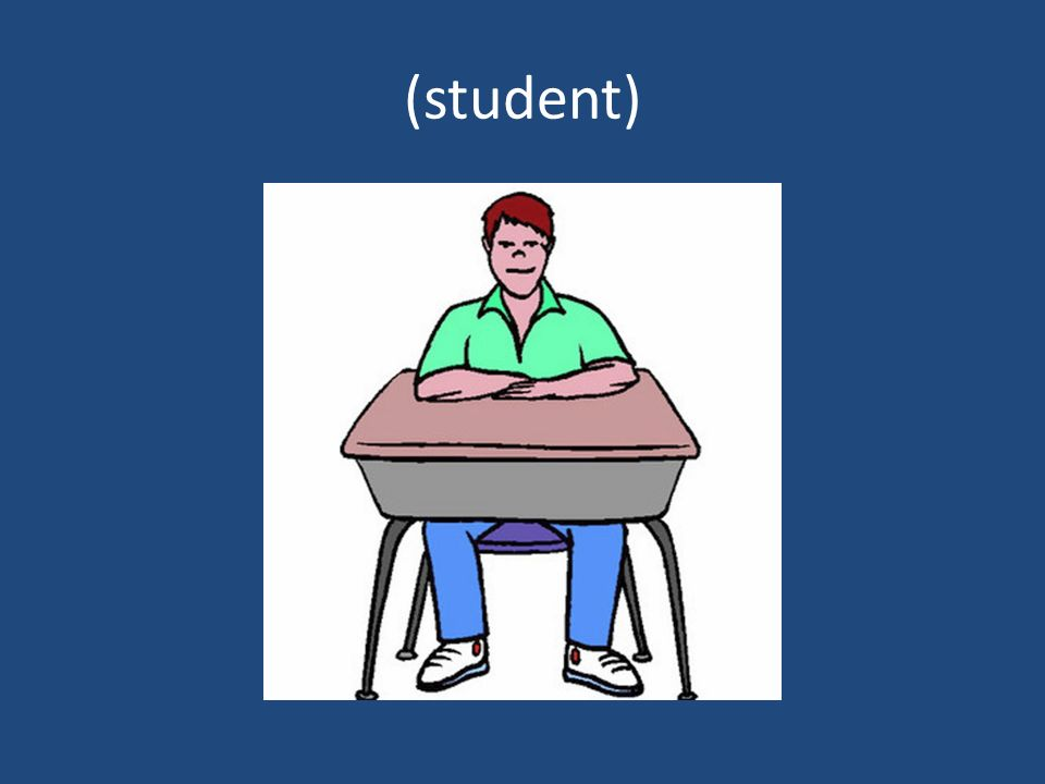 (student)