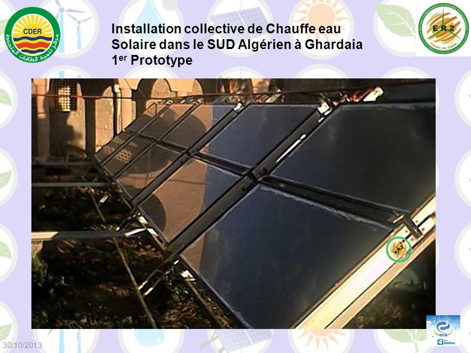 Installation collective de Chauffe eau Solaire dans le SUD Algérien à Ghardaia 1 er Prototype 30/10/2013