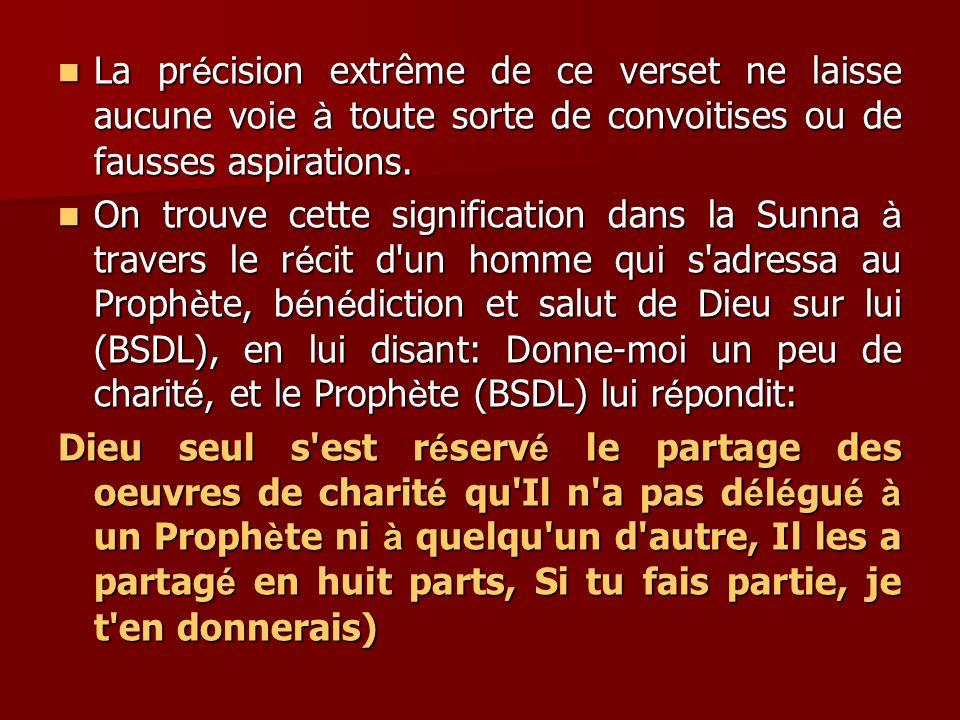 La pr é cision extrême de ce verset ne laisse aucune voie à toute sorte de convoitises ou de fausses aspirations.