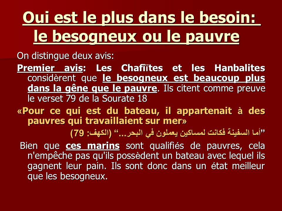 Deuxi è me avis: Les Hanafites et les Malikites consid è rent que le pauvre est beaucoup plus dans la gêne que le besogneux, en se r é f é rent au verset 16 de la Sourate 90 Deuxi è me avis: Les Hanafites et les Malikites consid è rent que le pauvre est beaucoup plus dans la gêne que le besogneux, en se r é f é rent au verset 16 de la Sourate 90 « ou un pauvre terrass é» el balad, 16 « ou un pauvre terrass é» el balad, 16 أو مسكينا ذا متربة (البلد:16) Qualifi é de terrass é, le pauvre est donc au plus bas de l é chelle sociale, il est dans la gêne totale.