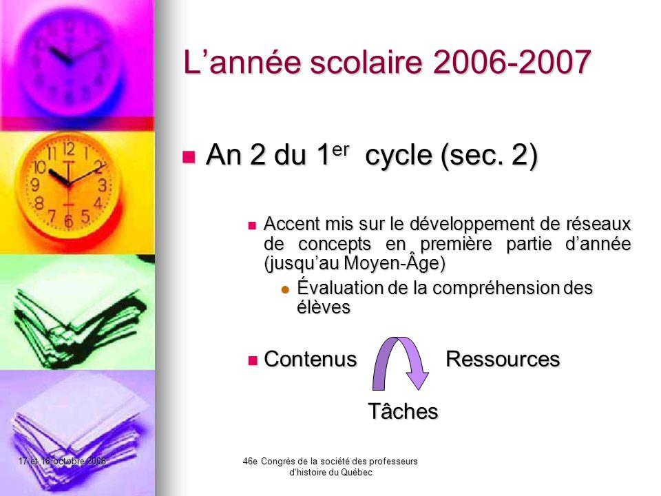 17 et 18 octobre 200846e Congrès de la société des professeurs d histoire du Québec Lannée scolaire 2006-2007 An 2 du 1er cycle (sec.